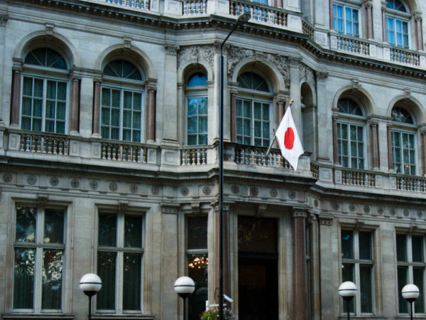The Japanese Embassy London